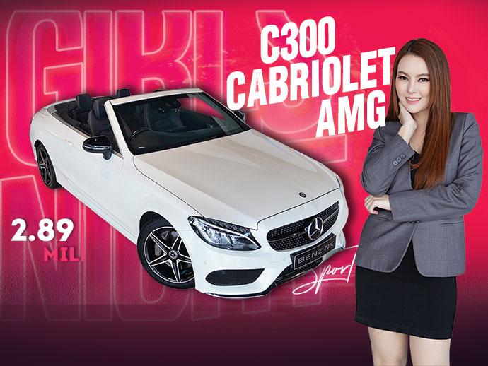 #จองให้ทัน Rare item! ของหายากเข้าใหม่ เพียง 2.89 ล้าน C300 Cabriolet AMG วิ่งน้อย 49,xxx กม.