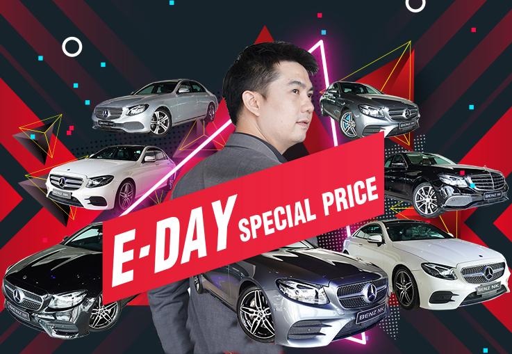 Special Live เทปพิเศษกับ E-day Special Price จัดมาเต็มๆ 12คัน! ราคาเริ่มต้นเพียง 2.09 ล้านเท่านั้น!!