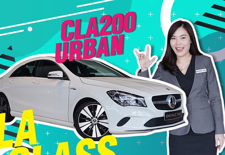 สวย เฉียบ เนี๊ยบ..ในราคาเบาๆ! เพียง 1.69 ล้าน CLA200 Urban รุ่น Facelift วารันตีถึงธค. 2021