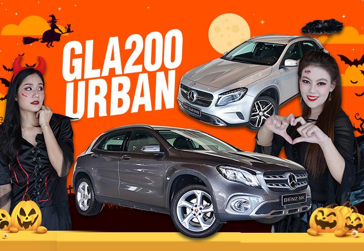 สวยหรูคู่ความประหยัด! GLA200 Urban & GLA200 Urban รุ่น Facelift เริ่มต้นเพียง 1.19 ล้าน