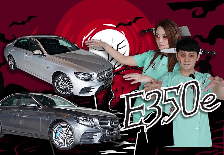 ไลฟ์วันนี้จัดอีคลาสเข้าใหม่มาให้ชม 2 คัน E350e AMG #สีบรอนซ์สุดหรู & #สีเทาสุดเท่ เพียง 2.59 ล้าน